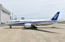 ANA、成田-チェンナイ10月就航 南インド直行便、787で週3往復