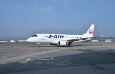ジェイエア、地上職の経験者採用 パイロットの地上訓練教官など、7月入社