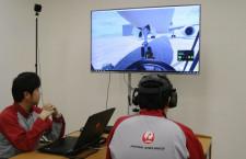 JAL、航空機の牽引訓練にVRシミュレーター 持ち運び可能、地方空港でも