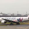 JAL、東京五輪の特別塗装機「みんなのJAL2020ジェット」 初号機が国内線就航
