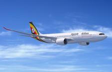 エアバス、2社目のA330-800受注 ウガンダ・エアラインズから2機