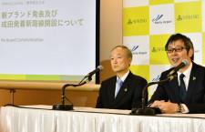 春秋航空日本、新ブランド「SPRING」 21年度黒字化目指す