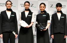 スニーカーで働きやすく 特集・ZIPAIR制服お披露目