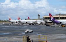JAL、チャットボットでハワイ旅行提案 3カ月先までお得情報