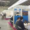 愛知県、エアロマート名古屋の出展料支援 9月開催ビジネス商談会