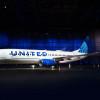 ユナイテッド航空、機体の新デザイン発表 737が初号機