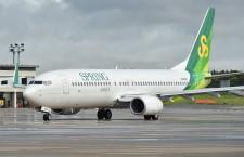 春秋航空日本、国内線は週末運航 国際線はハルビン週1往復