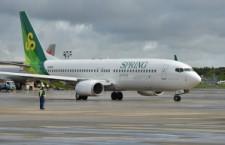 春秋航空日本、成田-南京22日就航 隔週金曜のみ、国際7路線に
