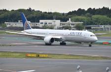 ユナイテッド航空、787-10日本初飛来 成田-ロサンゼルス、機材繰りで