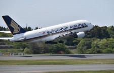 シンガポール航空のA380、成田に再就航