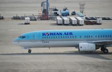 下地島初の国際チャーター便 大韓航空、31日から4往復