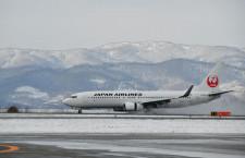 JAL、ウラジオストク20年2月就航へ 前倒しで日本初の定期便、成田発着