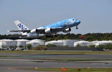 ANA、A380で成田発着チャーター8月実施 ハワイ感じられる機内演出やプレゼントも