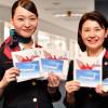 JAL、501便で令和祝賀フライト CAも「令」「和」