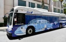 ANA、A380就航でハワイ観光強化 ワイキキラウンジ拡充や電気バス、チャータークルーズも