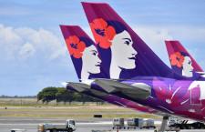 ハワイアン航空、関空へ臨時便 20年8月、1日2往復に