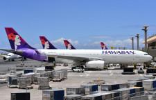 ハワイアン航空、羽田-ホノルル増便 夏ダイヤから