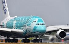 ANAのA380 2号機や777F登録 国交省の航空機登録19年5月分