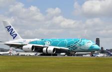 ANA、空飛ぶウミガメ2号機成田到着 深緑のA380、6月に就航前倒し