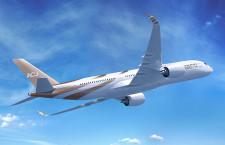 独政府、A350ビジネスジェット3機発注 20年に初号機