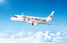 JAL、2代目ミニオンジェット 31日から、ジェイエアE190で