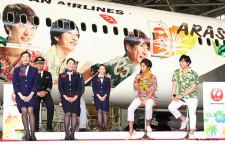 JAL、嵐デザインの特別塗装機お披露目 大野智さん「一生の記念」
