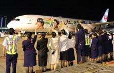 JAL、嵐デザインの787-9就航 20年末まで、ホノルル線に