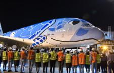 ANA、空飛ぶウミガメA380就航から1年 3機揃うのは秋?