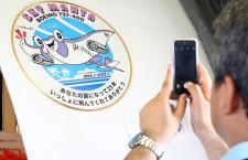 石垣空港で急減速・急加速再現 JTA 737-400退役ツアー(前編)