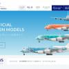全日空商事、ANA公式モデルプレーンのサイト開設