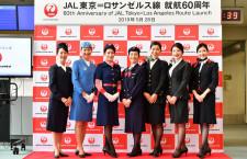 JAL、歴代CA制服で東京-ロサンゼルス60周年祝う 大貫常務「米国線で一番利用多い」