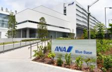 ANA、総合訓練施設「ANA Blue Base」公開 20年6月に全面運用