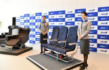 ANAとトヨタ紡織の新シート、グッドデザイン賞受賞