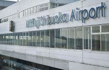 静岡空港、開港10周年 16日まで記念イベント