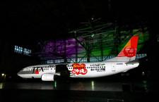 """格納庫で歴代塗装""""再現"""" JTA 737-400退役ツアー(後編)"""