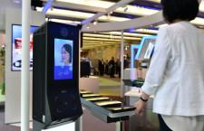 成田空港、顔パス搭乗20年春から 日本初、NECの顔認証システム採用