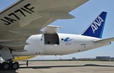 ANA、777F貨物機お披露目 日本初導入、北米への輸送強化