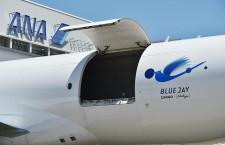"""""""アオカケス""""北米へ大型貨物 写真特集・ANA 777Fお披露目(外観編)"""