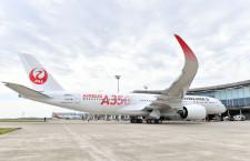 JAL、A350-1000は計画通り23年度就航 ZIPAIRも新造機受領へ