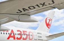 垂直尾翼にもカメラ 写真特集・JAL A350-900(外観編)