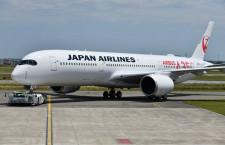 JAL、客室乗務員の既卒採用 11月入社200人