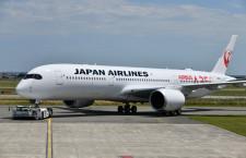 JALのA350、土日に福岡 22-28日の訓練飛行