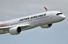 JAL、A350の訓練飛行29日開始 羽田発北九州行きから