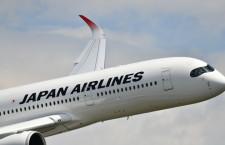 翼を振りトゥールーズをフライパス 特集・JAL A350初号機受領(離陸編)