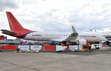 三菱航空機、2期連続最終赤字 債務超過5559億円