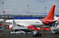 MRJ改め三菱スペースジェット、パリ航空ショー会場で出展準備進む