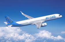 ALC、A321XLR発注へ 超長距離型A321neo、27機