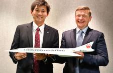 運賃はビジネスクラス+α 超音速機ベンチャーBoom、JALもサポート