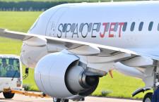 三菱スペースジェット、北米顧客と覚書締結 15機受注目指す