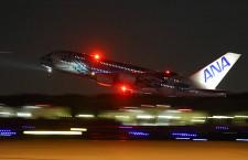 ANAのA380、2号機も就航 7月から週10往復に